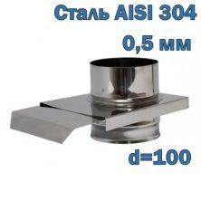 Задвижка-шибер для дымохода D 100 мм