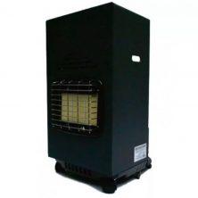 Инфракрасный обогреватель газовый Eco RHC 4200