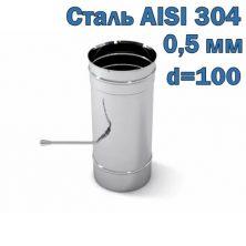 Шибер для дымохода диаметр=100 мм