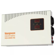 Стабилизатор напряжения Ударник УСН 2000 НС